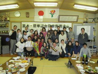 NEC_5174.jpg