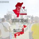ONE+NATION music circus@都城 〜 DJ Pockyが司会します!