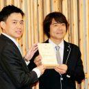 ITTENほりかわグランドオープン祭の司会でした。崎田市長から、日南特命大使に任命