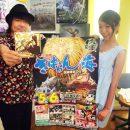 さつま黒潮 きばらん海枕崎港祭り!!エフエム鹿児島25周年記念ミューズアップ公開録音