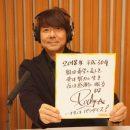 是非、「まいぷれ宮崎」ご覧下さい!DJ POCKYインタビュー!