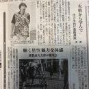 宮崎日日新聞に!感謝します!