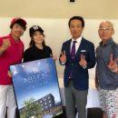 ソレスト高千穂ホテル CUP JOY FMみんなでゴルフ2018夏 〜宮崎サンシャインカントリークラブ!