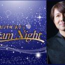 福岡クロスエフエム 7月から新番組!DJ POCKY's  Dream Night