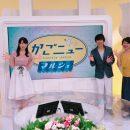毎週金曜日15時55分から放送〜KTSかごニューマルシェ!