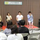 UMKスポーツスタジオで、宮崎県の奨学金返還支援事業「宮崎就職応援サマーフェス」